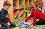 Воспитание детей 6 7 лет: психология для родителей