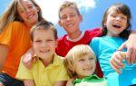 Как воспитывать мальчика 10 лет — советы психолога